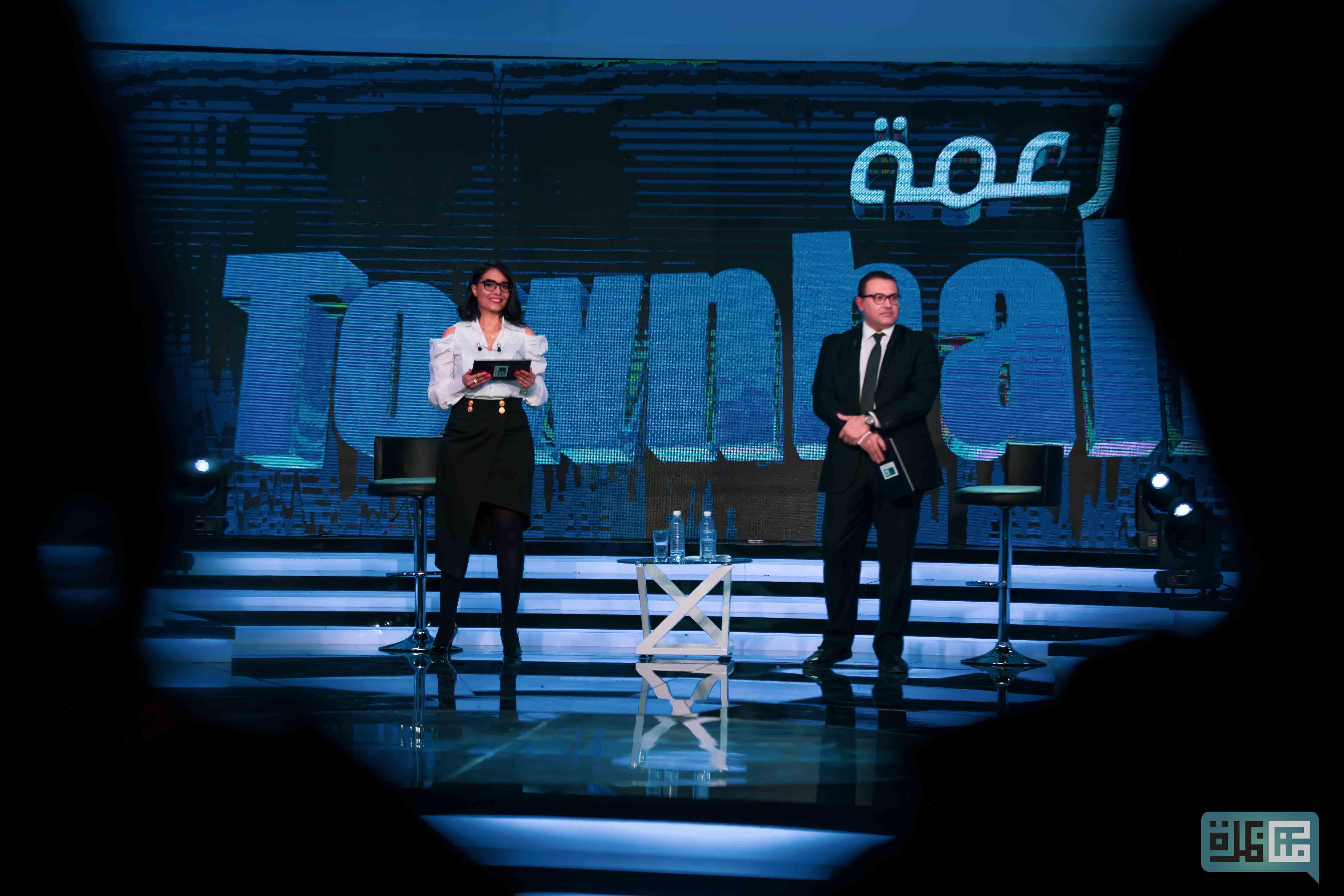 Press Debate Tunisia TownHall Munathara Cannabis law 52