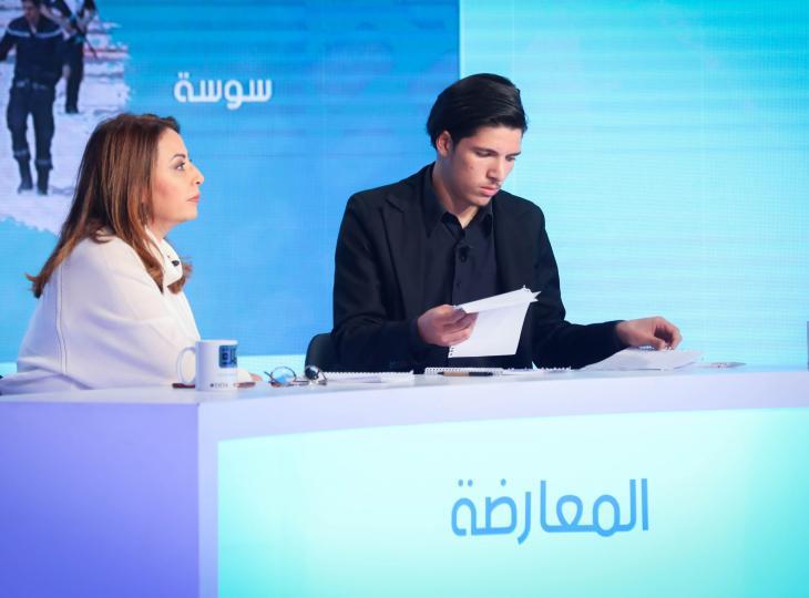 debate politician youth Tunisia