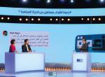 Debate Munathara Tunisia Politics youth competition