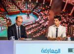 Debate Tunisia Youth